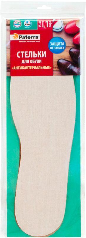 Стельки Paterra Антибактериальные, для обуви, 2 шт. Размер 35-44407-018Стельки Paterra Антибактериальные имеют пробковый слой, который не впитывает влагу,амортизирует и смягчает каждый шаг, а также отлично выполняет функцию термоизоляции,создавая комфортную температуру внутри обуви. Хлопковый слой имеет приятную структуру,придает поверхности стельки мягкость, способствует улучшенной воздухопроницаемости ициркуляции воздуха. Антибактериальная пропитка подавляет рост бактерий, тем самымуничтожает причину появления нежелательного запаха.