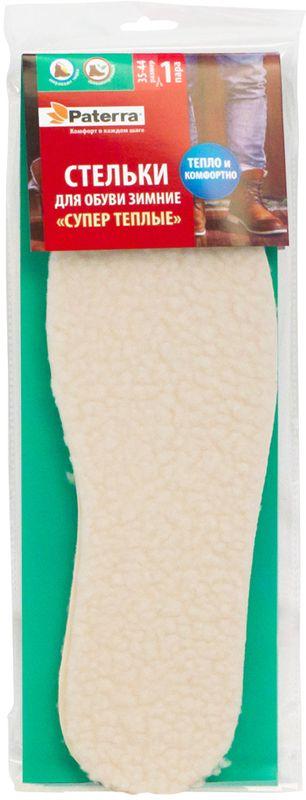 Стельки для обуви Paterra Супер теплые, зимние, 2 шт. Размер 35-44407-023Искусственная шерсть не вызывает аллергию, мягкая и приятная на ощупь. В отличие от натуральной шерсти, искусственная отталкивает влагу, способствуя быстрому выходу пара из обуви. В результате ноги не потеют и не мерзнут. Помогают сохранить тепло, обеспечивают мягкость при ходьбе и снижают нагрузку на позвоночник благодаря амортизирующему эффекту.