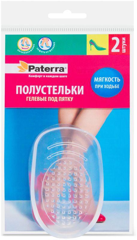 Полустельки под пятку Paterra, гелевые, 2 шт407-026Смягчают давление на пятку, уменьшают нагрузку на позвоночник при ходьбе, обеспечивают амортизирующий эффект. Предотвращают появление мозолей и натоптышей.