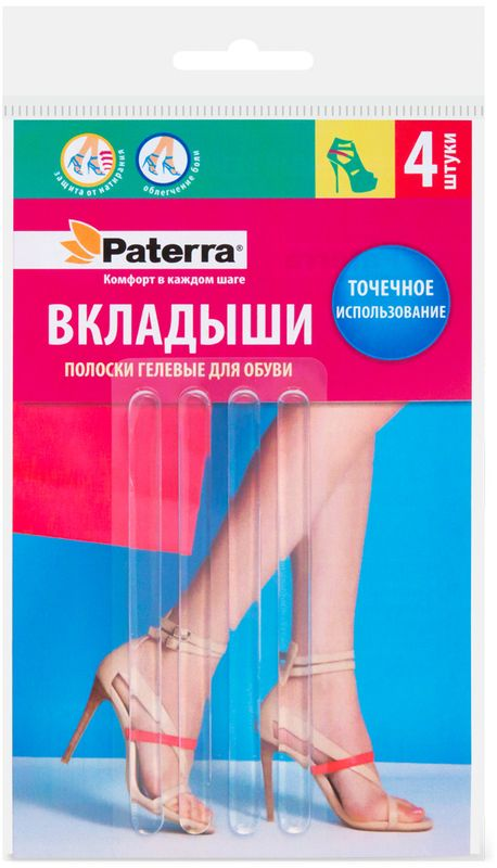 Вкладыши-полоски для обуви Paterra, гелевые, 4 шт407-028Гелевые вкладыши-полоски Paterra предотвращают появление мозолей и облегчают болевые ощущения приходьбе. Отлично подходят для обуви с ремешками, фиксируют ремешки и предотвращают их соскальзывание.