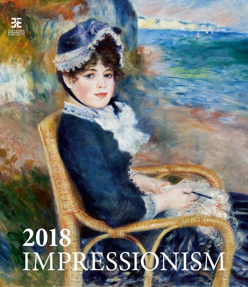 Календарь 2018 (на спирали). Impressionism альфонс муха календарь настенный на 2018 год эксмо
