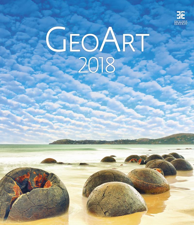 Календарь 2018 (на спирали). Geo Art printio перекидной календарь а3