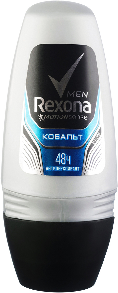 Rexona Men Motionsense Антиперспирант ролл Кобальт 50 мл дезодоранты rexona антиперспирант ролл rexona men motionsense футболомания 50 мл