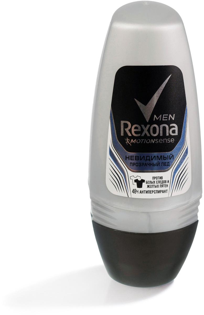 Rexona Men MotionsenseАнтиперспирант ролл Прозрачный лед 50 мл Rexona