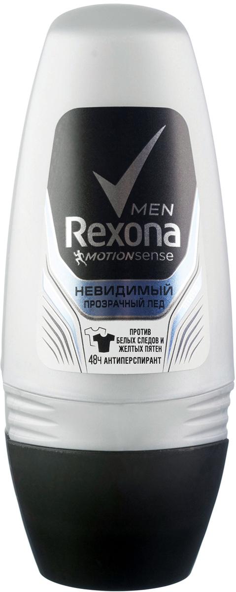 Rexona Men Motionsense Антиперспирант ролл Прозрачный лед 50 мл67003504Невидимый Прозрачный Лед не оставляет белых следов и обладает волнующим и приятным ароматом цитруса, древесных оттенков и лаванды.
