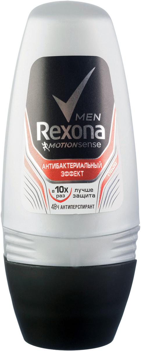 Rexona Men Motionsense Антиперспирант ролл Антибактериальный эффект, 50 мл67024201Шариковый Rexona men Антибактериальный эффект в 10 раз более эффективная защита против бактерий, вызывающих неприятный запах. Шипровый