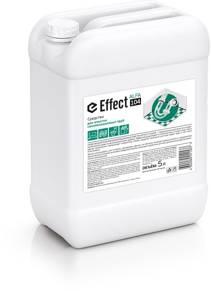 """Средство """"Effect"""" предназначено для очистки и профилактического ухода за канализационными трубами. Эффективно растворяет в стоках волосы, остатки пищи, жир и другие загрязнения. Нейтрализует неприятные запахи. Средство безопасно для всех видов труб, в том числе пластиковых.  Состав: 5% АПАВ, гидроксид натрия, соль ЭДТА.  Объем: 5 л.   Как выбрать качественную бытовую химию, безопасную для природы и людей. Статья OZON Гид"""