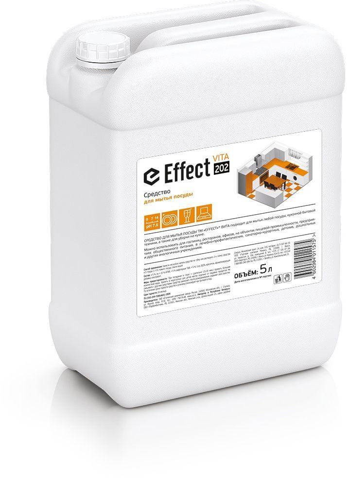 Средство для мытья посуды Effect, 5 л10722Средство Effect подходит для мытья и замачивания любой посуды, кухонной бытовой техники, а также для уборки на кухне. Ежедневная уборка. Состав: > 5%, но Товар сертифицирован.Как выбрать качественную бытовую химию, безопасную для природы и людей. Статья OZON Гид
