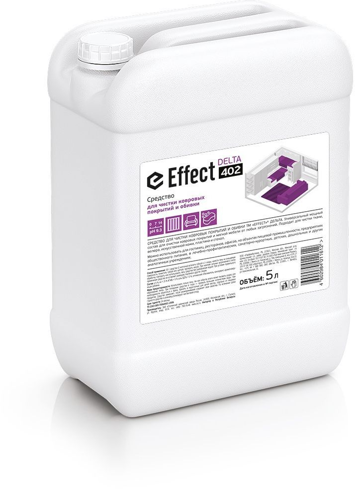 Средство для чистки ковровых покрытий и обивки Effect, 5 л10730Универсальный мощный состав для очистки ковровых покрытий и мягкой мебели от любых загрязнений. Подходит для чистки ковров, ткани, велюра, искусственной кожи. Состав:? 5 %, но < 15 % АПАВ, < 5 % соль ЭДТА, < 5 %: оптический отбеливатель, консервант, ароматиз. добавка, пеногаситель.