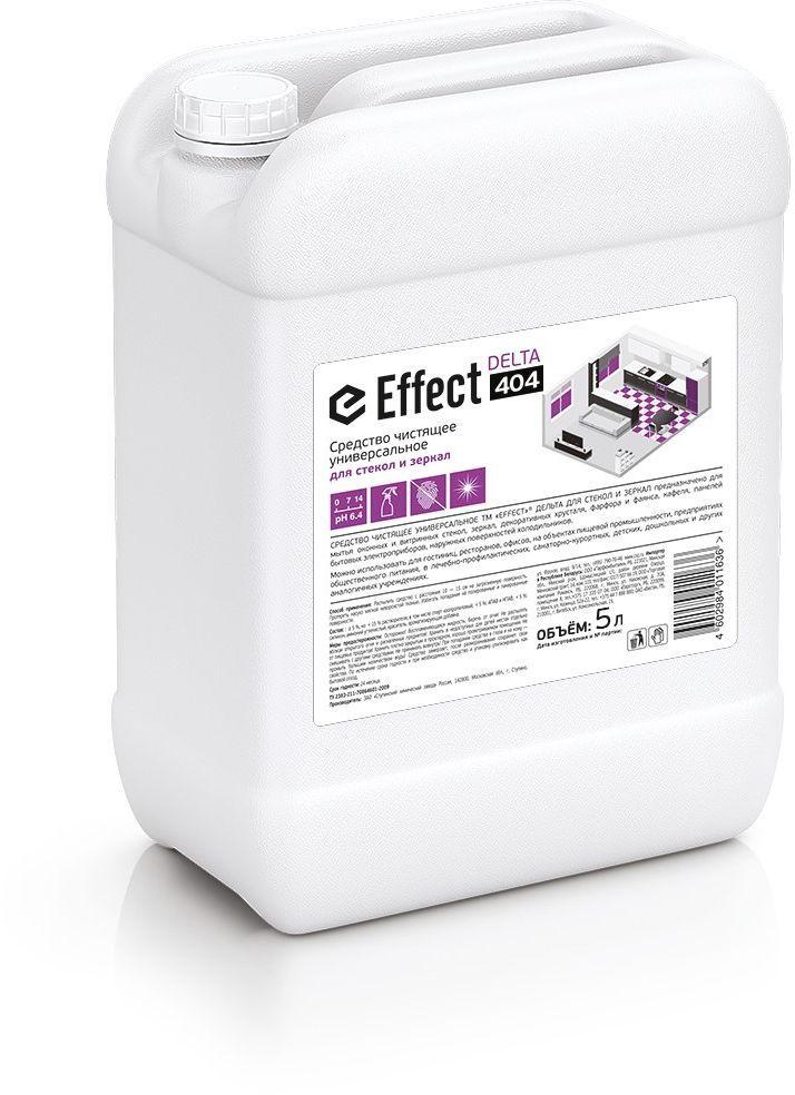 Средство для стекол и зеркал Effect, универсальное, 5 л10733Средство Effect предназначено для мытья оконных и витринных стекол, зеркал, декоративных хрусталя, фарфора и фаянса, кафеля, панелей бытовых электроприборов, наружных поверхностей холодильников. Допускается разведение 1:10.Состав: > 5 %, но Товар сертифицирован.Как выбрать качественную бытовую химию, безопасную для природы и людей. Статья OZON Гид