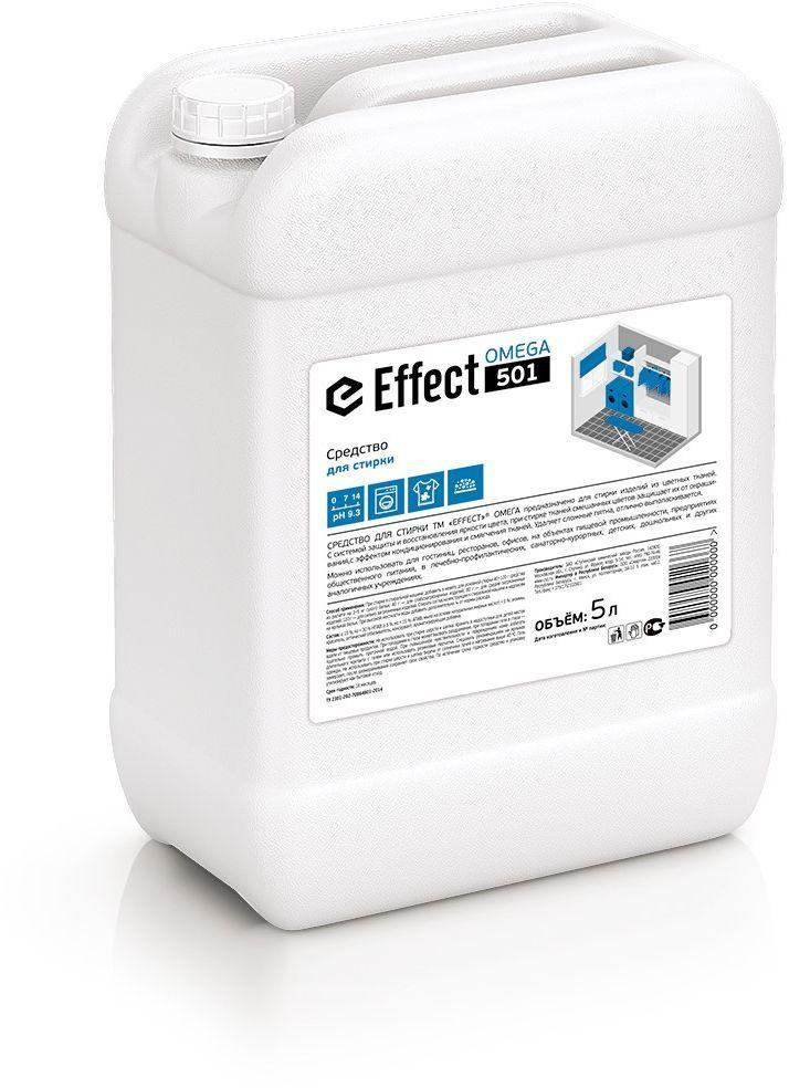 Средство для стирки Effect, 5 кг10734Предназначено для стирки изделий из цветных тканей. С системой защиты и восстановления яркости цвета, с эффектом кондиционирования и смягчения тканей. Удаляет сложные пятна, отлично выполаскивается. Состав:Предназначено для стирки изделий из цветных тканей. С системой защиты и восстановления яркости цвета, с эффектом кондиционирования и смягчения тканей. Удаляет сложные пятна, отлично выполаскивается.