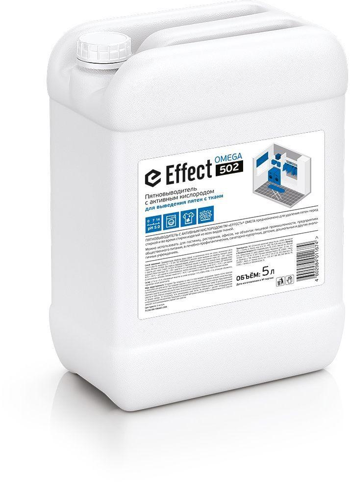 Пятновыводитель Effect, с активным кислородом, 5 л10735Пятновыводитель Effect предназначен для удаления пятен перед стиркой и во время стирки изделий из всех видов тканей.Состав: > 5 %, ноТовар сертифицирован.