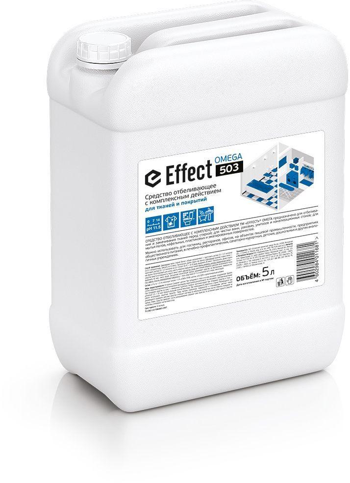 Средство отбеливающее Effect, с комплексным действием, 5 л10736Средство Effect предназначено для отбеливания и замачивания тканей перед стиркой; для чистки ванн, раковин, унитазов и канализационных стоков; для мытья полов, кафельных, пластиковых и эмалированных поверхностей. Состав: > 5 %, но Товар сертифицирован.