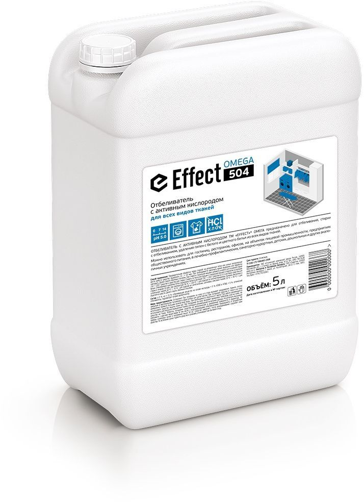 Отбеливатель Effect, с активным кислородом, 5 л10737Отбеливатель Effect предназначено для отбеливания белья. Средство эффективно удаляет пятна с белого и цветного белья из всех видов тканей.Состав: > 5 %, ноТовар сертифицирован.