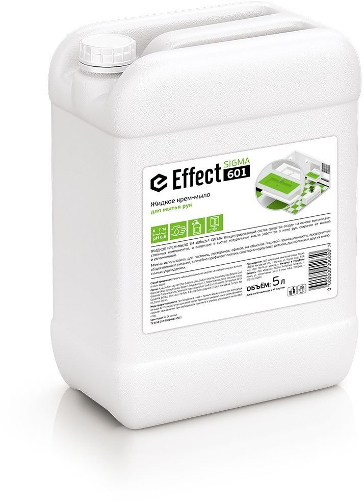 Крем-мыло для мытья рук Effect, жидкое, 5 л