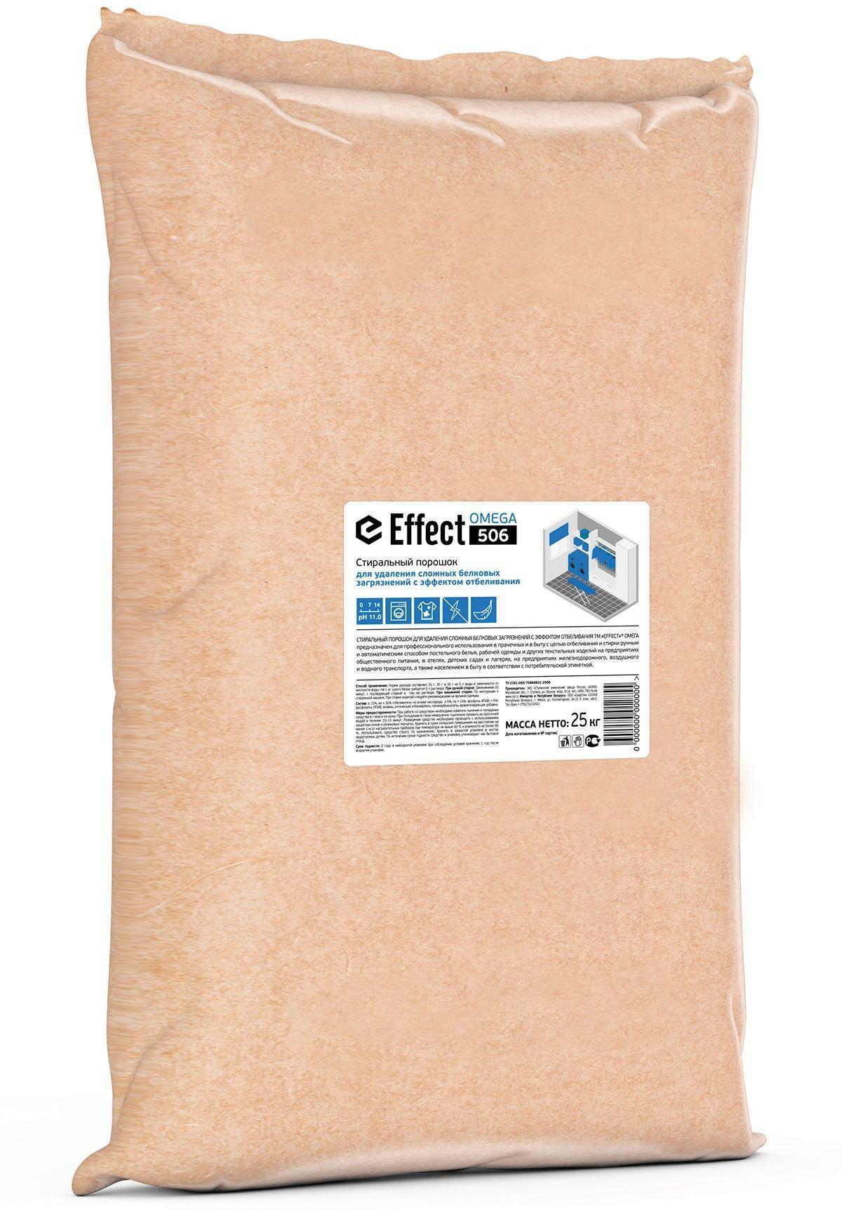 Порошок стиральный Effect, профессиональный, для удаления сложных белковых загрязнений, с эффектом отбеливания, 25 кг14308Стиральный порошок для удаления сложных белковых загрязнений с эффектом отбеливания предназначен для профессионального использования в прачечных и в быту с целью отбеливания и стирки ручным и автоматическим способом постельного белья, рабочей одежды и других текстильных изделий на предприятиях общественного питания, в отелях, детских садах и лагерях, на предприятиях железнодорожного, воздушного и водного транспорта, а также населением в быту. Состав:? 15 %, ноароматизирующая добавка.