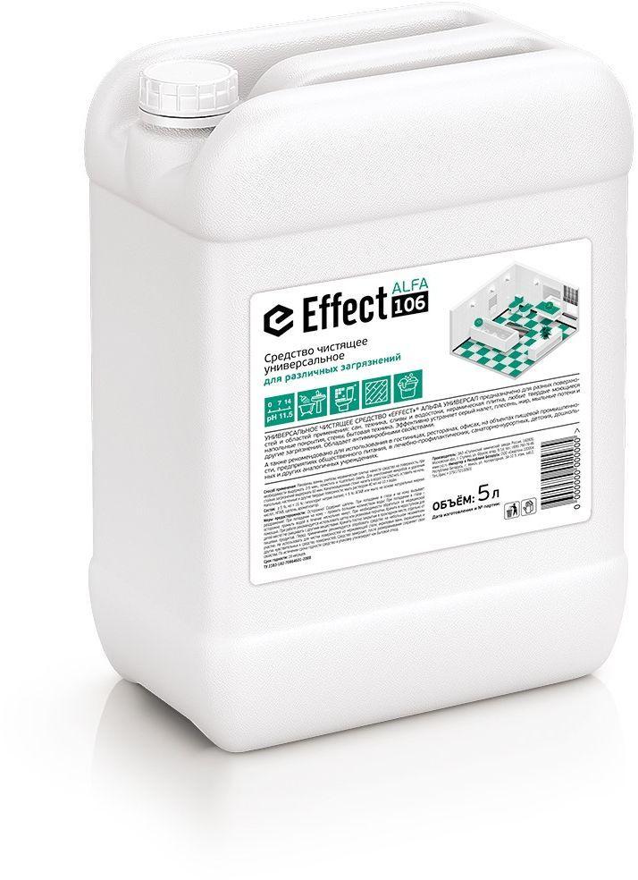 """Хлоросодержащее щелочное средство """"Effect"""" предназначено   для чистки туалетов и ванной комнаты. Убивает микробы,   грибок, отбеливает сантехнику и межплиточные швы.   Состав: 5 %, но 5% АПАВ, гидроксид   натрия, соль ЭДТА.  Товар сертифицирован.      Как выбрать качественную бытовую химию, безопасную для природы и людей. Статья OZON Гид"""