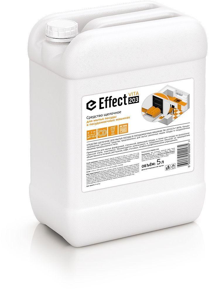 Средство щелочное для мытья посуды в посудомоечных машинах Effect, 5 л средство для мытья посуды в посудомоечных машинах somat с сода эффектом 2 5 кг