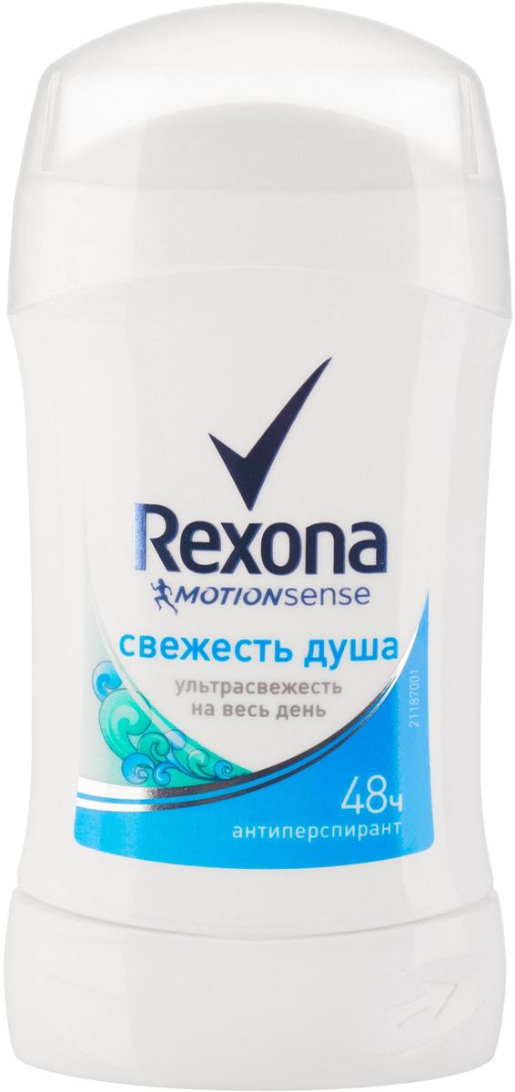 Rexona Motionsense Антиперспирант карандаш Свежесть душа 40 мл