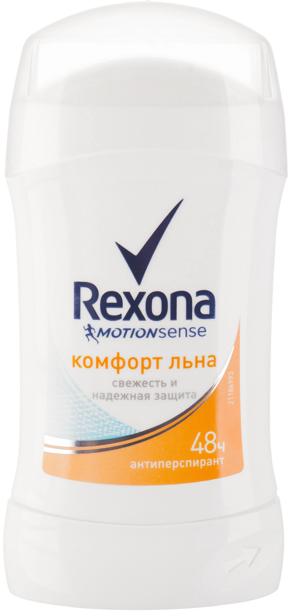 Rexona Motionsense Антиперспирант карандаш Комфорт льна 40 мл