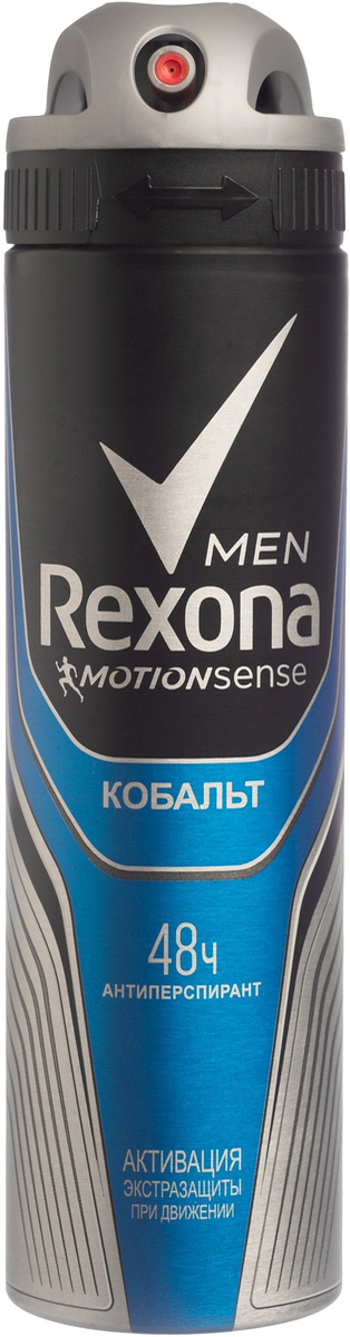 Rexona Men Motionsense Антиперспирант аэрозоль Кобальт 150 мл