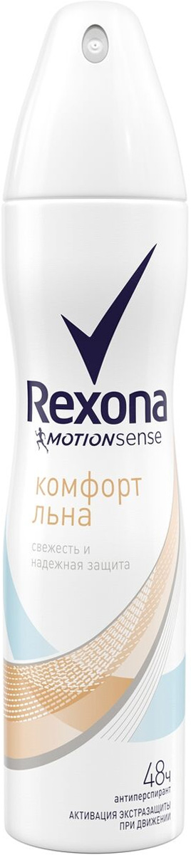 Rexona Motionsense Антиперспирант аэрозоль Комфорт льна 150 мл67026461Аэрозоль Rexona Комфорт льна - насладись женственным ароматом цветов фрезии и водной лилии с теплыми нотками груши, бергамота и сандала.