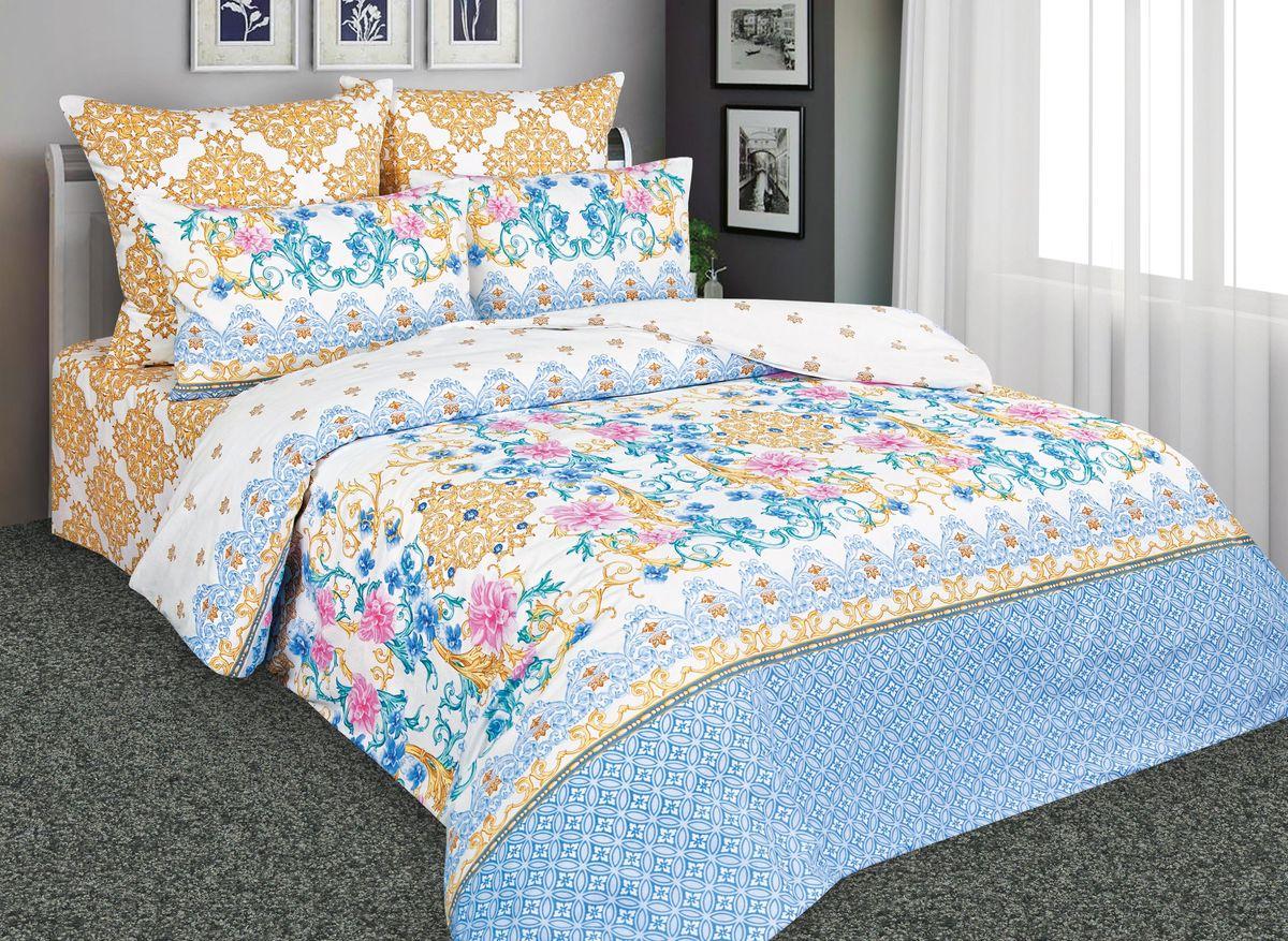 Комплект белья Amore Mio Великолепный, 1,5-спальный, наволочки 70x70, цвет: голубой, желтый. 88538