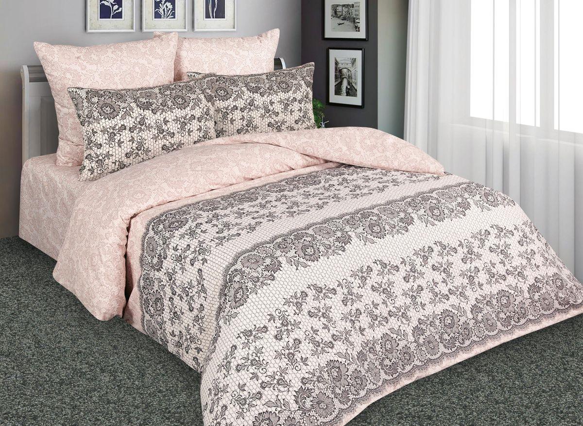 Комплект белья Amore Mio Изысканое кружево, 1,5-спальный, наволочки 70x70, цвет: розовый, серый. 8854488544Постельное белье Amore Mio из перкали - эксклюзивные дизайны, разработанные европейскими дизайнерами, воплощенные на плотной легкой ткани из 100% хлопка.