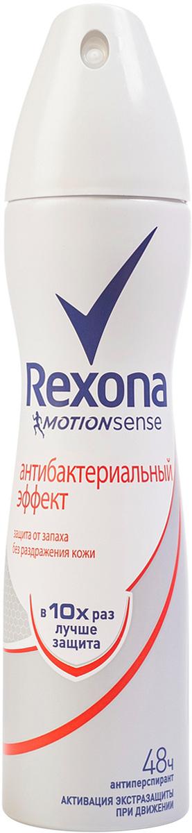 Rexona Motionsense Антиперспирант аэрозоль Антибактериальный эффект, 150 мл67025730Аэрозоль Rexona первая линейка женских антиперсперантов с уникальным антибактериальным комплексом обеспечивает в 10 раз более эффективную защиту против бактерий, вызывающих неприятный запах, а также бережно относится к нежной коже подмышек. Цветочный