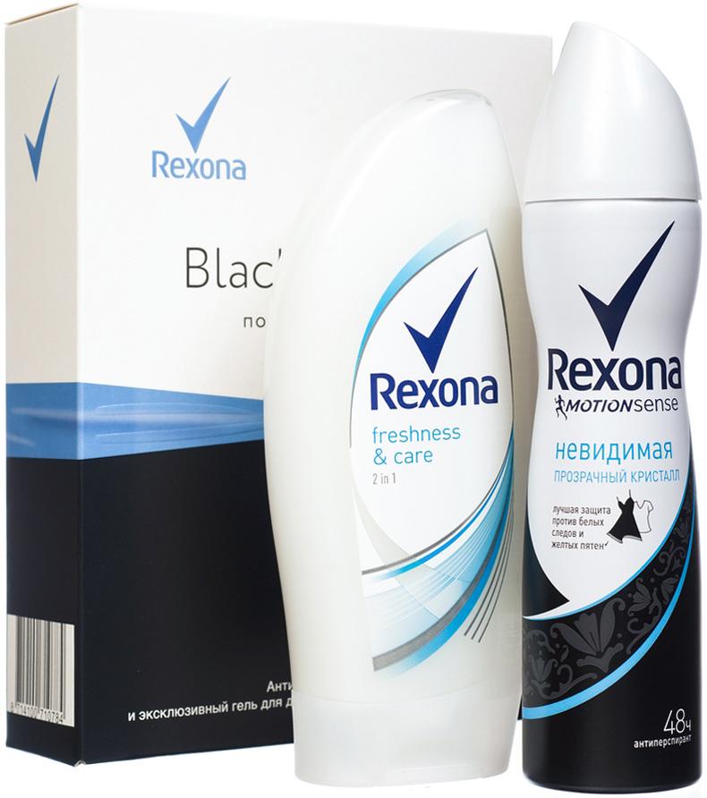 Rexona подарочный набор Черное и белое дезодорант ролл 48 часов для женщин lavilin 65 мл hlavin