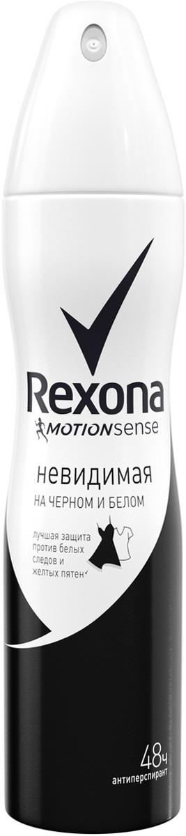 Rexona Motionsense Антиперспирант аэрозоль Невидимая на черном и белом 150 мл