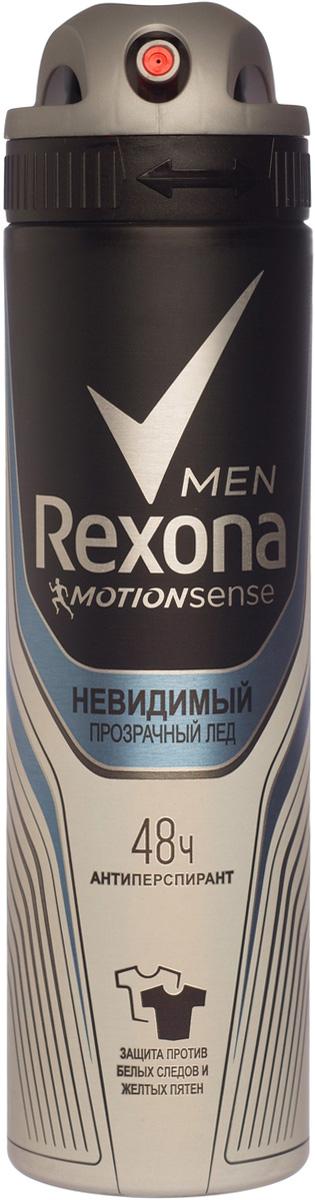 Rexona Men Motionsense Антиперспирант аэрозоль Прозрачный лед 150 мл dove men care антиперспирант аэрозоль экстразащита без белых следов 150 мл