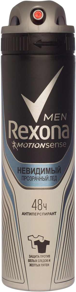 Rexona Men Motionsense Антиперспирант аэрозоль Прозрачный лед 150 мл