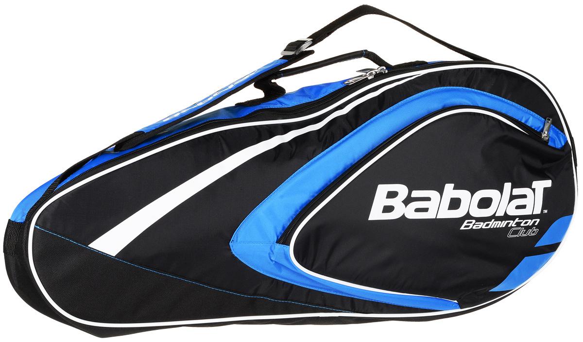 Чехол Babolat  Club  на 4 бадминтонные ракетки, цвет: синий - Бадминтон