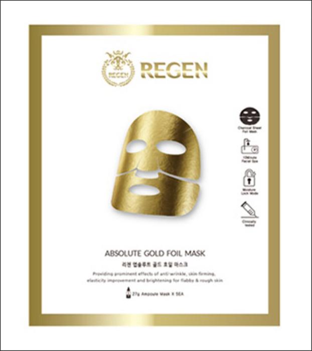 Regen антивозрастная маска с золотой фольгой, 25 мл41567Инновационная форма маски. Нетканный лист с высоким содержанием дреесного угля, известного благодаря своим высоким абсорбционным свойствам, обеспечивает максимально высокое содержание питающих и увлажняющих компонентов, а дублирующий слой золотой фольги создает эффект сауны, благодаря чему поры раскрываются, что обеспечивает глубое проникновение активных веществ. Обладает омолаживающими свойствами.