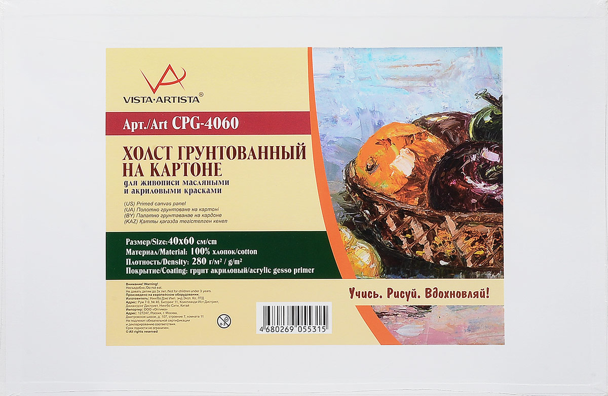 Vista-Artista Холст грунтованный CPG-4060