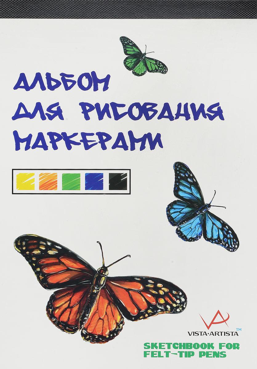 Vista-Artista Альбом для рисования маркерами А4 40 листов -  Бумага и картон