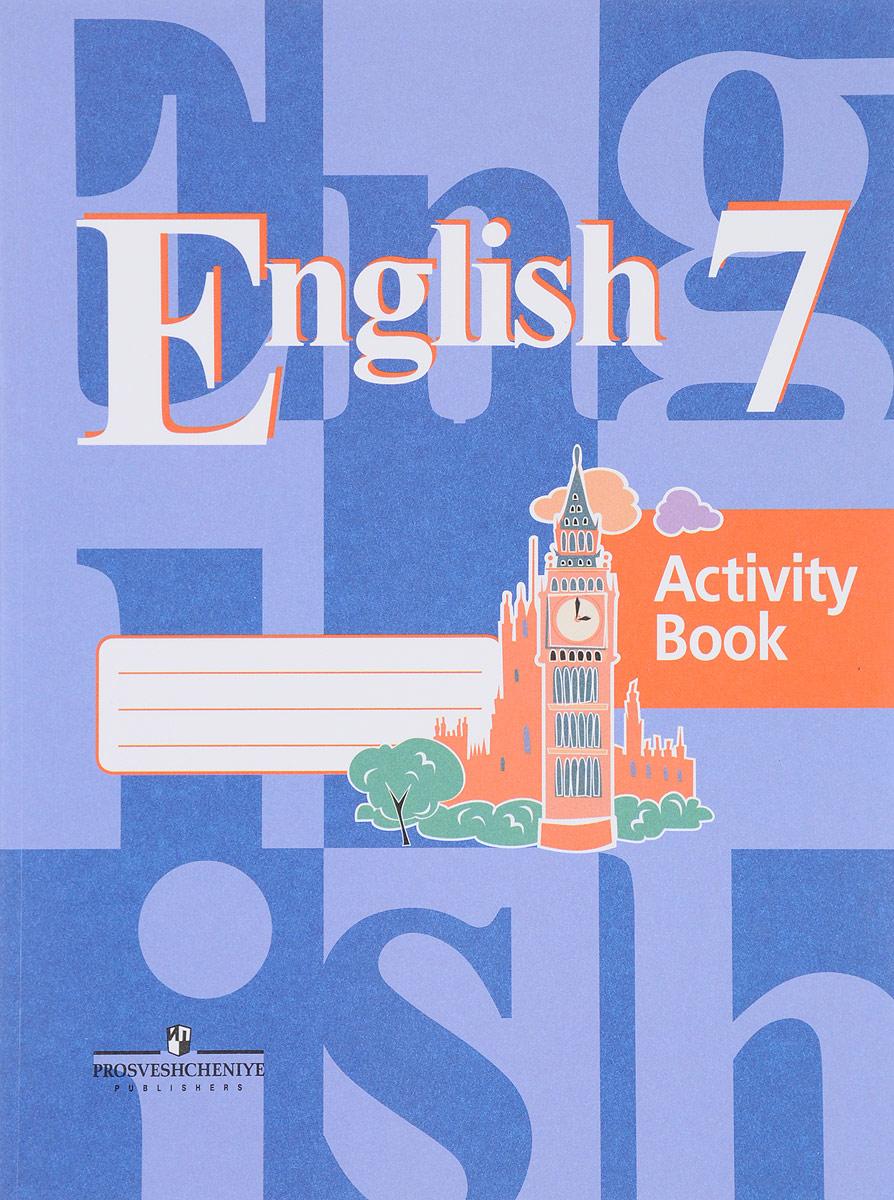 английский 8 класс рабочая тетрадь лапа