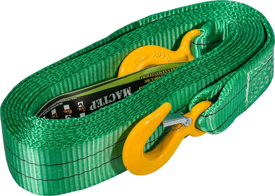 Стропа буксировочная KennyМастер, с крюками, цвет: зеленый, 9 т, 5 мKM-BKK0905Стропа буксировочная KennyМастер предназначена для буксировки автомобиля на гибкой цепке. Трос изготовлен из полиэстеровой ленты прочностью на разрыв 9 т, устойчив к истиранию и воздействию агрессивных сред, огон усилен протекторным полотном, на концах крюки грузоподъемные из конструкционной стали.Длина: 5 м;Ширина ленты: 60 мм;Материал ленты: полиэстер;Исполнение: крюк/крюк;Гарантия: 1 год.