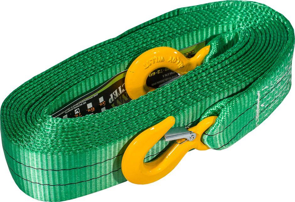 Стропа буксировочная KennyМастер, с крюками, цвет: зеленый, 9 т, 7 мKM-BKK0907Стропа буксировочная KennyМастер предназначена для буксировки автомобиля на гибкой цепке. Трос изготовлен из полиэстеровой ленты прочностью на разрыв 9 т, устойчив к истиранию и воздействию агрессивных сред, огон усилен протекторным полотном, на концах крюки грузоподъемные из конструкционной стали.Длина: 7 м;Ширина ленты: 60 мм;Материал ленты: полиэстер;Исполнение: крюк/крюк;Гарантия: 1 год.