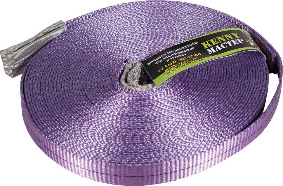Удлинитель лебедочного троса KennyМастер, цвет: фиолетовый, 4 т, 20 мKM-UPP0420Удлинительный трос KennyМастер идеально подходят для увеличения длины троса лебедки, когда его длины недостаточно для удобного зацепления. Трос изготовлен из полиэстера. Трос отличается прочностью на разрыв, имеет 2 петли, огон усилен протекторным полотном, защищен от истирания.Длина: 20 м; Ширина ленты: 30 мм; Материал ленты: полиэстер; Исполнение: Петля/петля.