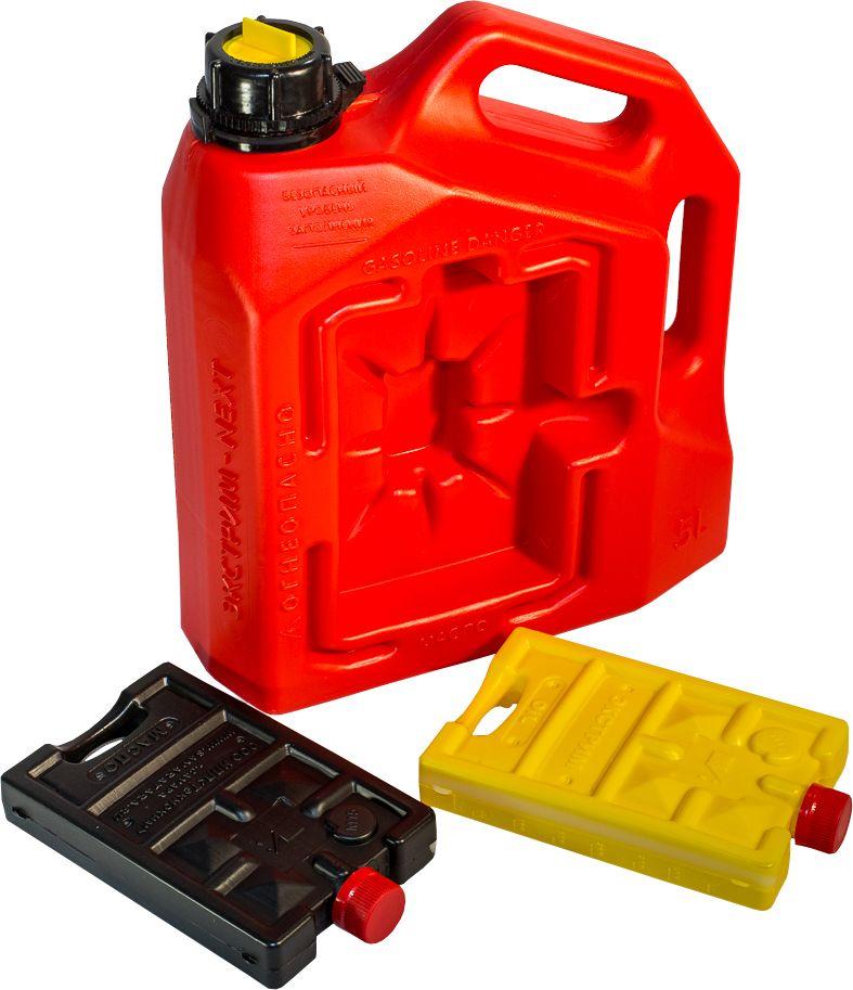 Канистра автомобильная Экстрим Next, комбинированная, цвет: красный, 5 лXN051RУникальная комбинированная канистра Экстрим три в одном! Экспедиционная, комбинированная канистра Экстрим Next 5 литров «Опора для домкрата»; «3 в 1» изготовлена из прочного, высокоплотного полимера, который придает изделию особую прочность и препятствует быстрому износу в экстремальных условиях. Оригинальная конструкция включает в себя сразу 3 емкости для жидкостей. Предназначена для транспортировки различного рода огнеопасных (бензин, солярка, масло) и пищевых (вода, пиво и другие) видов жидкостей. Одновременно можно перевозить: бензин, масло, солярка. Данные канистры могут использоваться всеми людьми, обладающими любым транспортным средством. Особенно хороши для двухтактных двигателей, в которых необходимо смешивать масло и бензин. Выдерживает нагрузку в 4 атмосферы.Является уникальной в своем роде благодаря следующим преимуществам:В комплект входит три емкости небольших объемов: канистра 5 л. красного цвета и две канистры 0,4 л. желтого и черного цвета.Благодаря наличию нескольких емкостей позволяет переносить одновременно бензин, масло и солярку. Удобно для обладателей бензопил или например в эксплуатации двухтактных двигателей.Пятилитровую канистру, благодаря специально выдавленной на ней площадке, можно использовать как подставку под реечный домкрат.Емкость объемом 0,4 л. имеет специальные мерные насечки, позволяющие увидеть количество переносимой жидкости.Преимущества перед другими канистрами:Во-первых - это канистра объемом 5 л. Во-вторых - в удобных нишах канистры располагаются 2 канистры для масла по 0,35 л. В-третьих - Канистру Экстрим-NEXT можно также использовать как подставку под домкрат, что дает возможность поднимать автомобиль Хай-Джеком на слабых грунтах, увеличивая площадь опоры на грунт, не давая домкрату провалиться.В канистру Экстрим можно заливать любые виды жидкостей: вода, топливо, бензин, солярку, водка, пиво и многое другое. Принцип данной канистры в том чтобы у