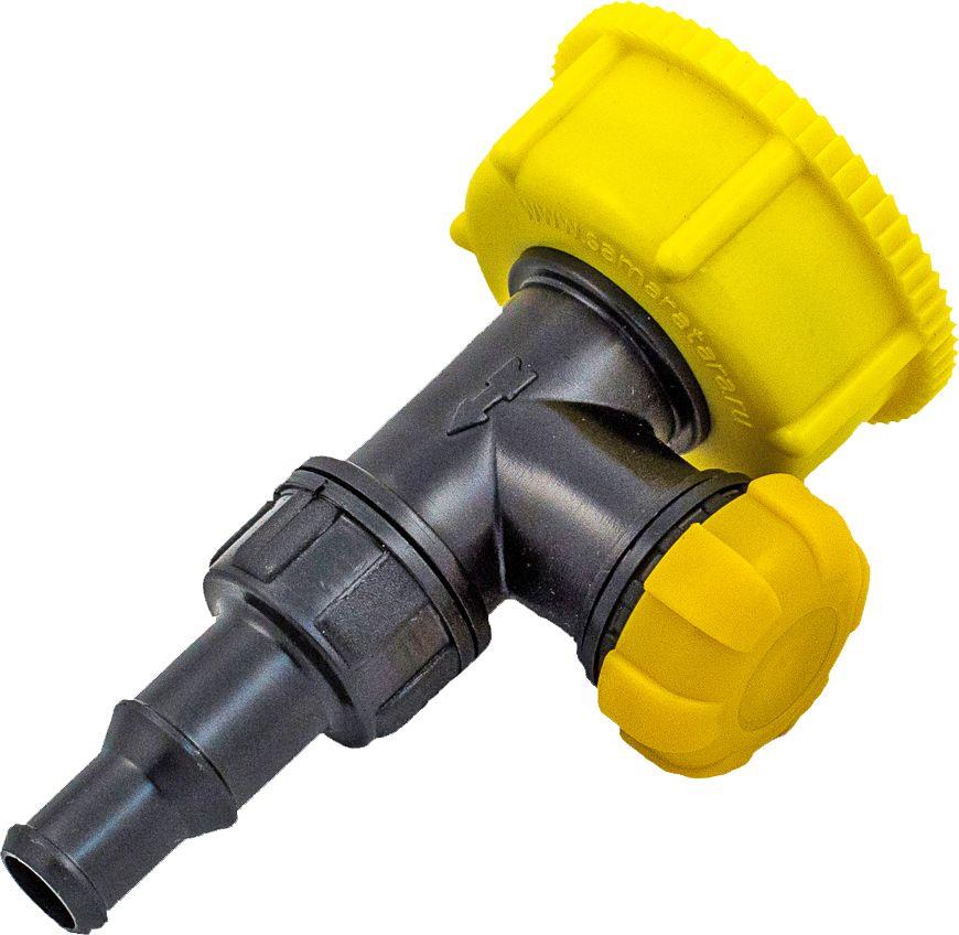 Крышка-вентиль для канистр Экстрим, цвет: черный. XVNTXVNTКрышка-вентильЭкстрим на горловину канистры для контроля потока воды.Крышка-вентиль нужна на природе, даче и других местах, где нет постоянной воды.Крышка накручивается на горловину канистры с водой либо с другой жидкостью. Вы сможете легко как увеличивать поток воды так и уменьшать. Принцип работы обычного крана.