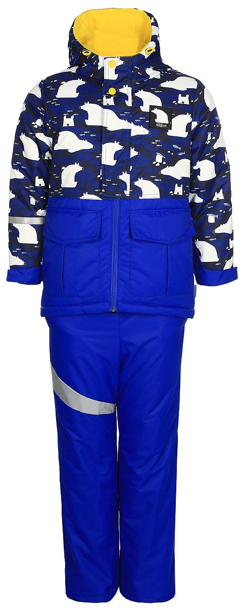 Комплект верхней одежды для мальчика Boom!: куртка, брюки, цвет: синий. 70485_BOB_вар.2. Размер 110, 5-6 лет70485_BOB_вар.2Комплект для мальчика Boom! включает в себя куртку и брюки. Куртка с длинными рукавами и капюшоном выполнена из прочного полиэстера и имеет подкладку из полиэстера и флиса.Теплые брюки на талии дополнены широкой эластичной резинкой. Комплект дополнен светоотражающими элементами.