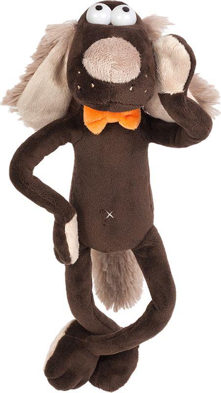 Maxitoys Luxury Мягкая игрушка Пес Бежевый Нос 20 см цена