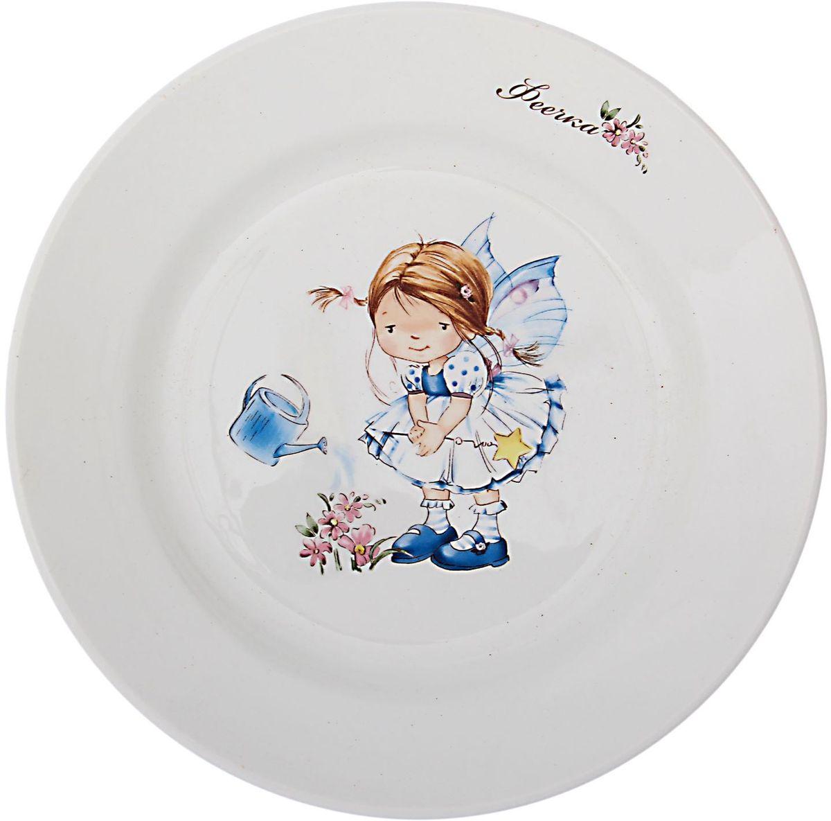 Кубаньфарфор Тарелка детская Феечки1494954Фаянсовая детская посуда с забавным рисунком понравится каждому малышу. Изделие из качественного материала станет правильным выбором для повседневной эксплуатации и поможет превратить каждый прием пищи в радостное приключение.Особенности:- простота мойки,- стойкость к запахам,- насыщенный цвет.