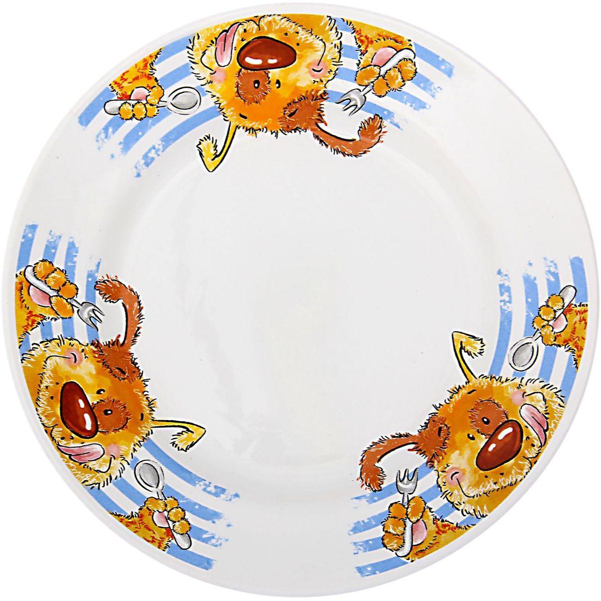 Кубаньфарфор Тарелка детская Дружок 14949771494977Фаянсовая детская посуда с забавным рисунком понравится каждому малышу. Изделие из качественного материала станет правильным выбором для повседневной эксплуатации и поможет превратить каждый прием пищи в радостное приключение.Особенности:- простота мойки,- стойкость к запахам,- насыщенный цвет.