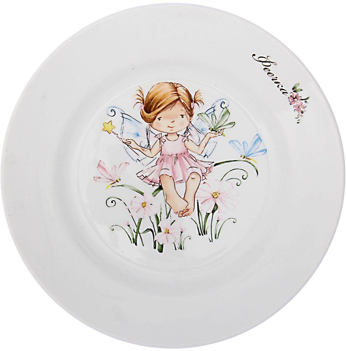 Кубаньфарфор Тарелка детская Феечки 14949851494985Фаянсовая детская посуда с забавным рисунком понравится каждому малышу. Изделие из качественного материала станет правильным выбором для повседневной эксплуатации и поможет превратить каждый прием пищи в радостное приключение.Особенности:- простота мойки,- стойкость к запахам,- насыщенный цвет.