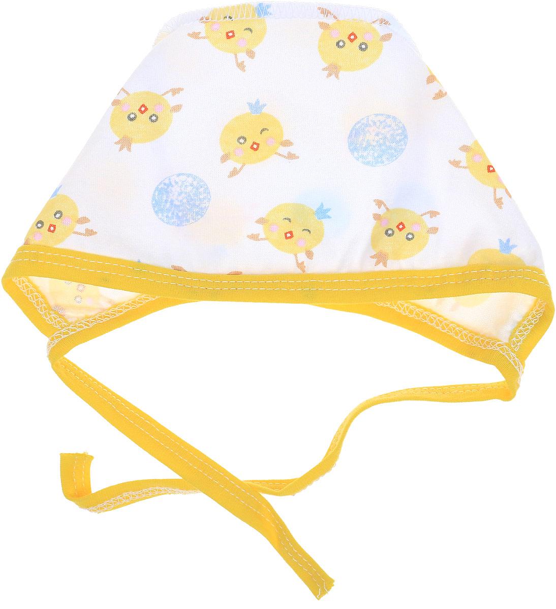 Чепчик Чудесные одежки, цвет: белый, желтый. 6105. Размер 566105Мягкий чепчик Чудесные одежки изготовлен из натурального хлопка. Швы изделия выполнены наружу. Модель по краю дополнена бейкой контрастного цвета. С помощью завязок можно регулировать обхват головы и шеи. Оформлен чепчик интересным принтом с изображением цыплят.Чепчик необходим любому младенцу, он защищает еще не заросший родничок, щадит чувствительный слух малыша, прикрывая ушки, а также предохраняет от теплопотери.