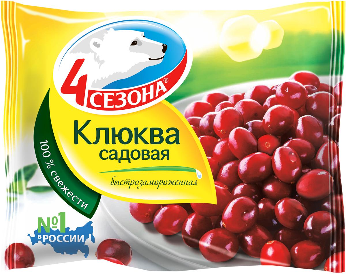 4 Сезона Клюква садовая, 300 г 4 сезона картофель фри 900 г